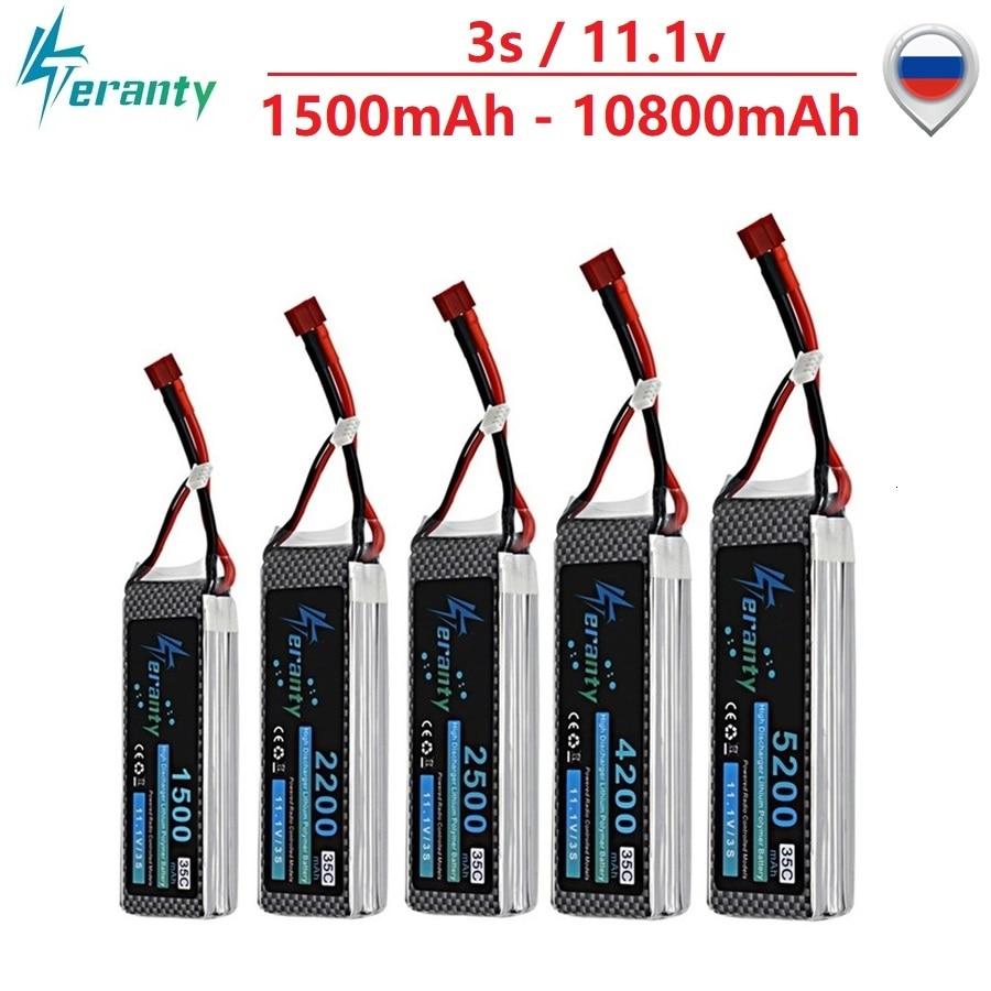 3S Lipo 11.1v 1500mAh 2200mAh 3300mAh 4200mAh 5200mAh 10800mAh Battery For RC Car/Airplane/Helicopter 11.1v Rechargeable Battery