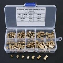 150 шт./компл. M3 латунные резьбовые вставки жары Пластик 3d печать металлическая гайка поставки M3 рифленые гайки с коробкой высокое качество с коробкой