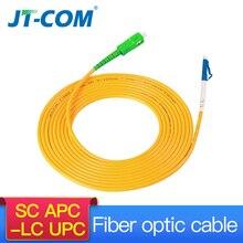 משלוח חינם! 10Pcs SC LC 3M סימפלקס מצב יחיד תיקון כבל SC/APC LC/UPC 3M 2.0mm 3.0mm FTTH סיבי תיקון כבל