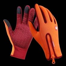 WALK FISH wodoodporne antypoślizgowe oddychające rękawice wędkarskie Full Finger trwałe wędkarskie rękawiczki rowerowe Pesca Fitness Carp Fishing tanie tanio CN (pochodzenie) WFDB02 Anti-Slip Z pełnym palcem Touch Fising Gloves Black Blue Orange Purple