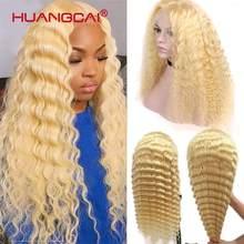 Perruque brésilienne naturelle Remy, cheveux humains, blond miel 613, 13x1, 28 pouces