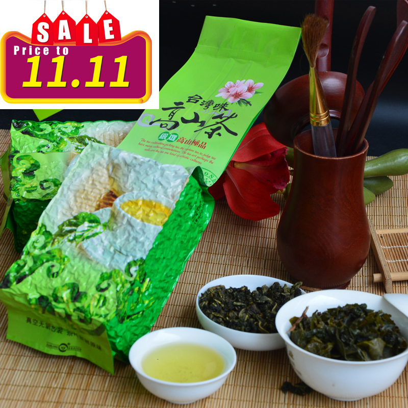2017 Year Good Tea Taiwan High Mountains Jin Xuan Milk Oolong Tea Wulong Milk Tea Green The Tea With Milk Flavor Rfree Shipping