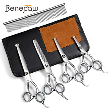 Benepaw Professional Dog Scissors Grooming Kit Stainless Steel Thinning Straight Curved Shears Comb For Long Or Short Hair Pet
