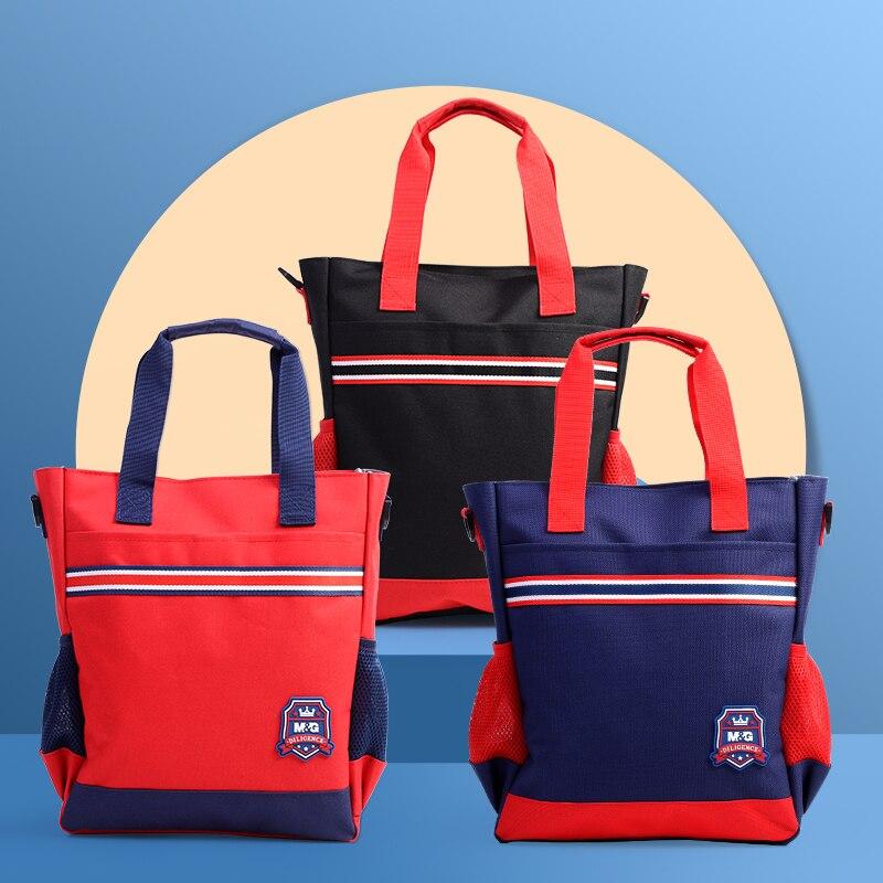 M&G Tutorial bag with Zipper and Pockets Casual Crossbody British Style School Planner Hobo Handbag for Boy Girl Book Schoolbag