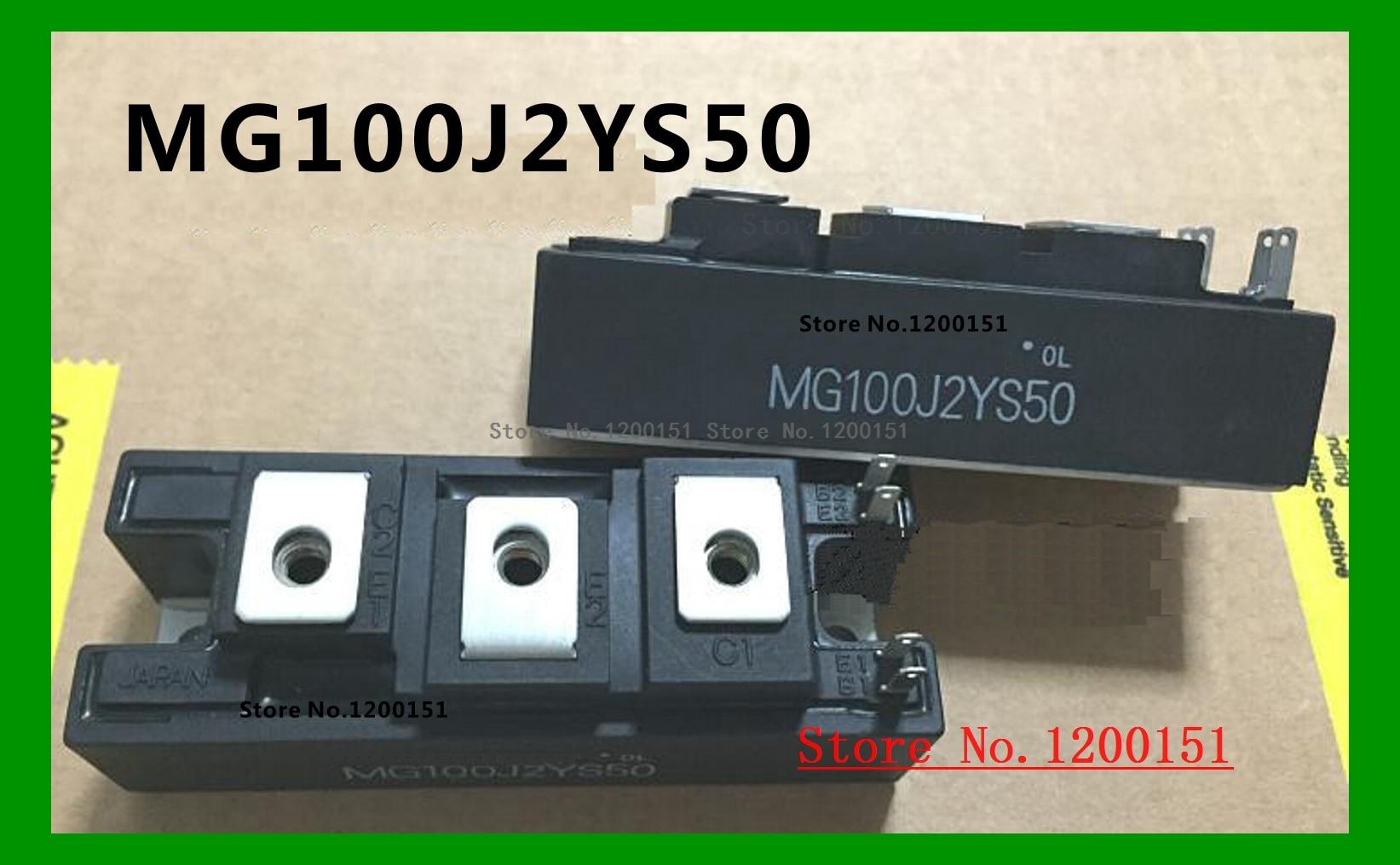 MG100J2YS50 MODULES
