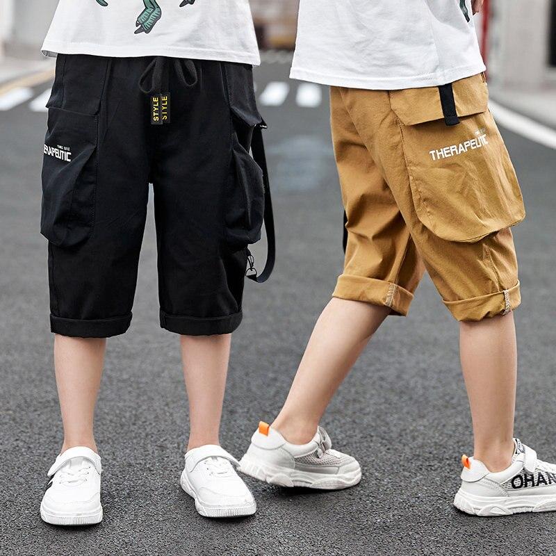 Boys' Casual Outdoor Shorts