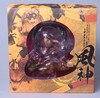 Naruto Real Boxed