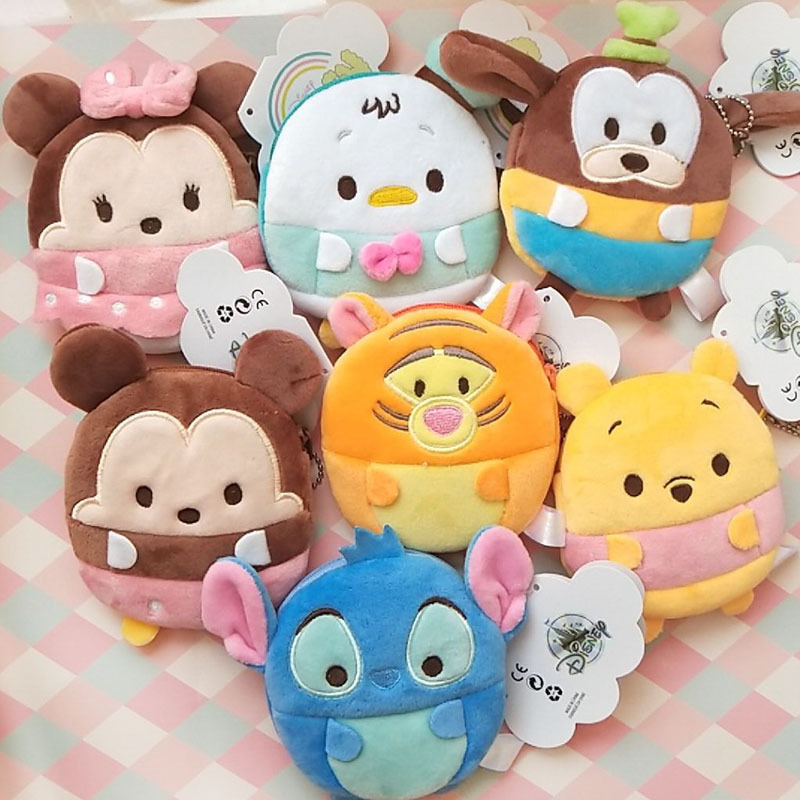11CM new mini plush wallet small gift bag children girl