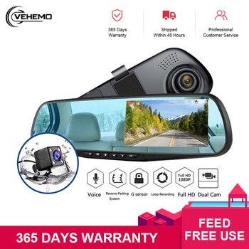 4.3Inch Car Dvr Dash Cam Dual Lens Rear View Mirror Auto Dashcam Recorder Registrator In Car Video Full Hd Dash Camera Vehicle