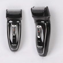 KEMEI Electric Shaver Rotary Hair Trimmer Rechargeable Reciprocating Electronic Shaving Machine Face Care Razor KM-8013 2 Heads цена и фото