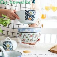 Круглая керамическая чаша с несколькими узорами 675 дюйма