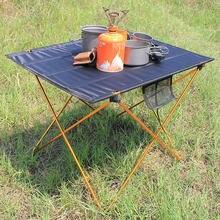 Портативный складной раскладной столик кемпинг на открытом воздухе пикника 6061 алюминиевый сплав ультра-легкий стол