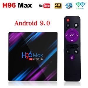 Image 1 - H96最大4ギガバイト64ギガバイトのスマートtvボックスアンドロイド9.0なrockchip RK3318 1080 1080p 4 18k googleの店H96MAXメディアプレーヤーアンドロイドtvセットトップボックス