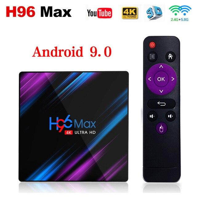 H96最大4ギガバイト64ギガバイトのスマートtvボックスアンドロイド9.0なrockchip RK3318 1080 1080p 4 18k googleの店H96MAXメディアプレーヤーアンドロイドtvセットトップボックス