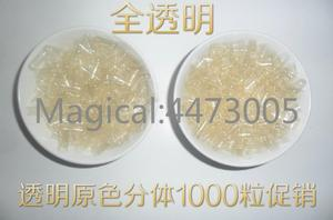 Image 3 - size 0#1#2# 1000 pcs/ lot.transparent colored hard gelatin empty capsules, hollow gelatin capsules ,joined or separated capsules