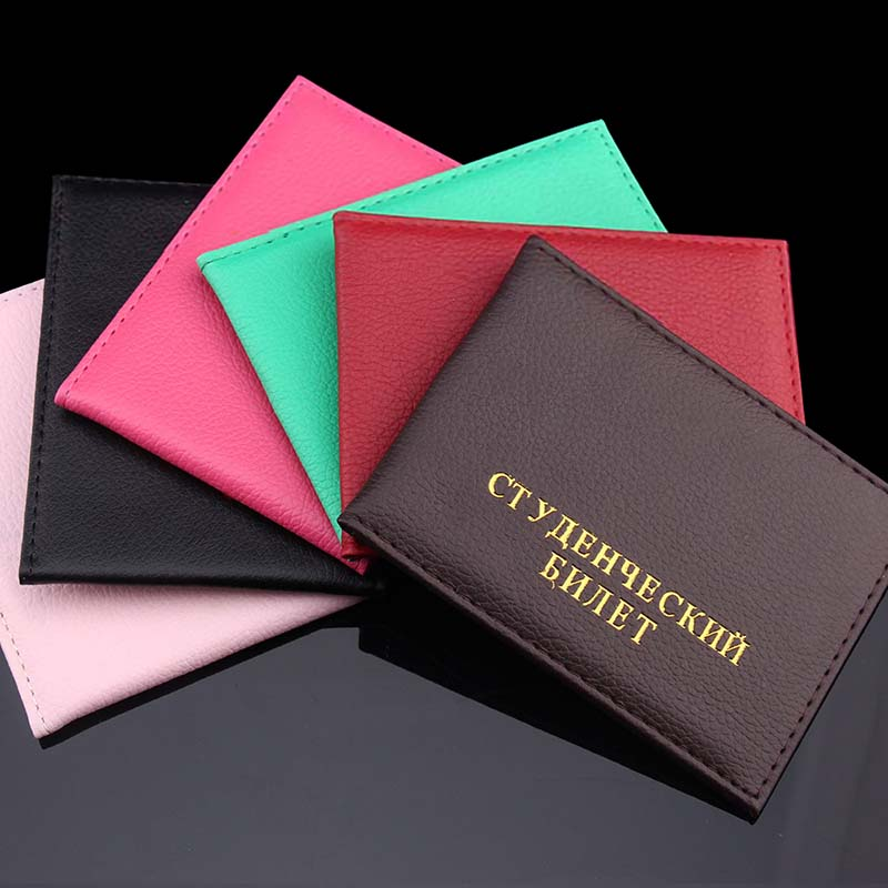 New Russian Student PU Leather ID Card Protection Cover Bag Litchi Pattern Case Holder