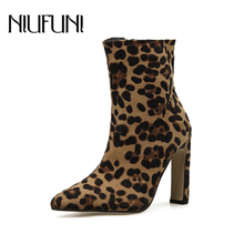 NIUFUNI Sexy Pointed Toe Leopard Womens Ankle Boots Shallow Suede Zipper High Heels Shoes Bottines Femme Plus Size 42