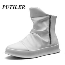 Hip Hop Ankle Boots Men Leather Italian Fashion Ankle Walking Zipper Chelsea Boots Casual Shoes Men Cowboy Boots White Botas Bot(China)