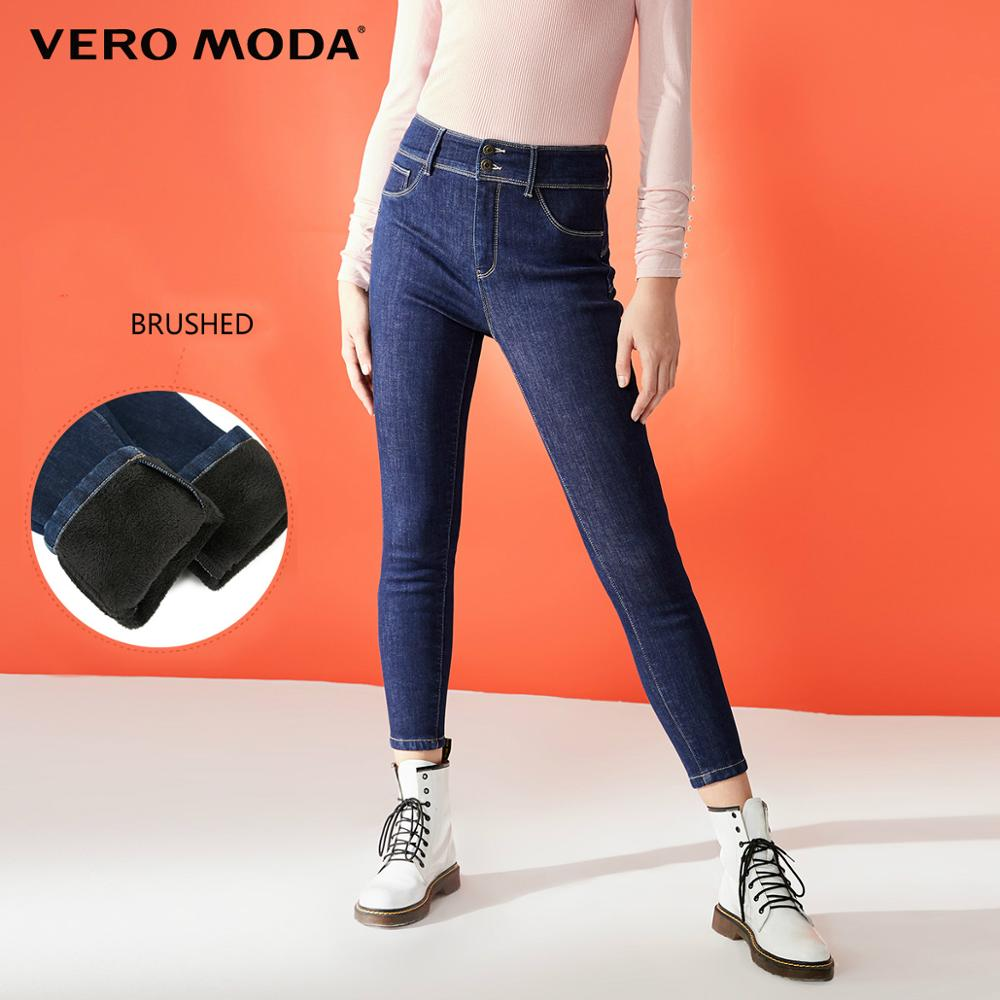 VERO MODA Womens Slim Fit