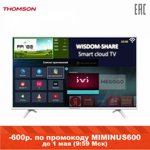 Телевизор Thomson 43