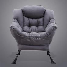 Фиолетовый лист ленивый диван стул современный минималистичный спальня маленький диван стул общежития одноместный диван балкон ленивый стул