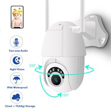HD 1080P WIFI Wireless IP Camera Outdoor Security Surveillance Camera PTZ Speed Dome CCTV 60m IR Night Vision IP65(China)