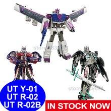 Jouets uniques figurine jouets UT Y 01 UT R 02B UT R 03 R03 fournisseur dapprovisionnement en carburant