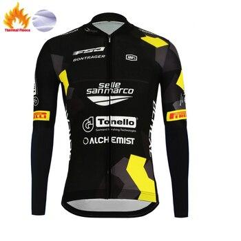 SAN MARCO-maillot para ciclismo profesional, Ropa de Ciclismo para hombre de lana...