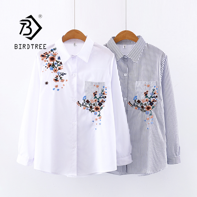 2020 New Women Floral Embroidery Long Sleeve White Striped Shirt Button Up Blouse Turn Down Collar Tops Feminina Blusas T9D627T