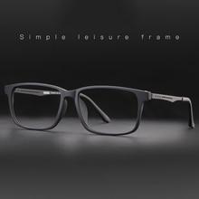 Yeni varış kaliteli optik gözlük çerçeve erkekler ve kadınlar için gözlük esnek titanyum tapınak bacaklar TR 90 ön jant çerçeveleri