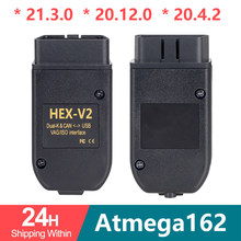 HEX V2 Obd2 Scanner VAGCOM 20.4.2 VAG COM 20.12 FOR V-W For AUDI ATMEGA162+16V8+FT232RQ with best quality