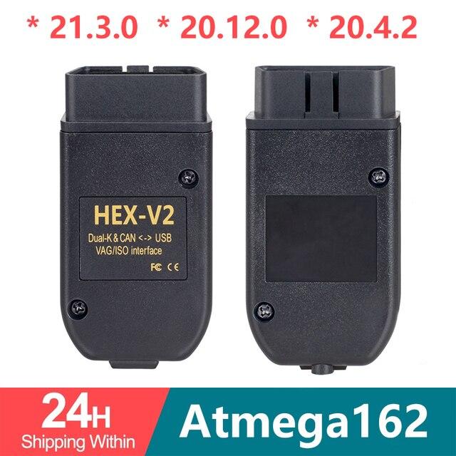 HEX V2 Obd2 סורק VAGCOM 20.4.2 VAG COM 20.12 עבור V W לאאודי ATMEGA162 + 16V8 + FT232RQ עם הטוב ביותר איכות