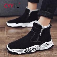 Cyytl мужские спортивные кроссовки для бега модные теннисные
