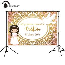Allenjoy Damask golden banner photography backdrop first holy communion pigeon decoration custom background photophone photocall