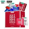 Okamoto ноль 001 002 003 полиуретана презерватив интимной Товары контрацепции секс пенис рукав презервативы для Для мужчин 14 шт.