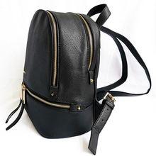 Модный рюкзак из искусственной кожи для женщин черная Студенческая