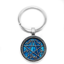 2019 New Movie Surrounding Five-pointed Star Key Ring Ancient Text Keychain 25mm Glass Convex Round Gift Jewelry