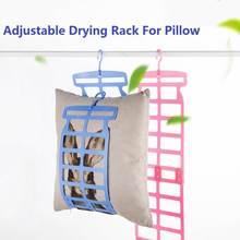 LT New Adjustable Drying Rack for Pillow Multifunctional Universal Double Hooks Hanger for Pillow