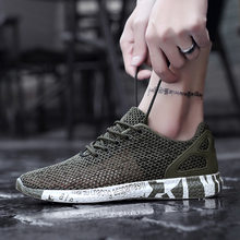 New spring men's shoes, men's sports and leisure, running shoes, Korean version of the trend, wild summer breathable mesh