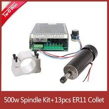 CNC ציר 500W Brushless ציר מנוע 220V כוח אספקת 0.5kw ציר מנוע 52mm מלחציים ER11 קולט צ אק עבור PCB חריטה