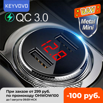 QC 3.0 Metal Dual USB Phone Car Charger LED Digital Display For iPhone Xiaomi Samsung Huawei Quick Charging Voltage Monitoring 1