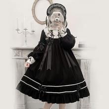"""Милое черное платье в стиле """"Лолита"""" женские готические"""