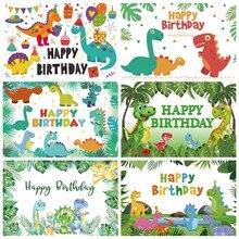 Laeacco dinossauro festa fotografia backdrops tropical palms árvores folhas balões selva aniversário foto fundos estúdio