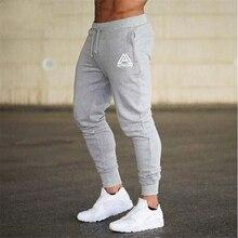 Jogging Pants Men Sports Pants For Men Training Gym Pants Sport