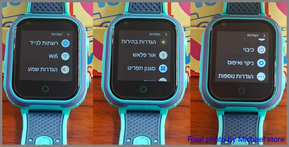 H0face7cc1e9d42cc801e63636a088ef2V LT21 4G Smart Watch Kids GPS WIFI Video Call SOS IP67 Waterproof Child Smartwatch Camera Monitor Tracker Location Phone Watch
