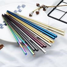 Reusable Rainbow 304 Stainless Steel Metal chopsticks Hollow Non-Slip Anti-Hot Chopsticks Square Design