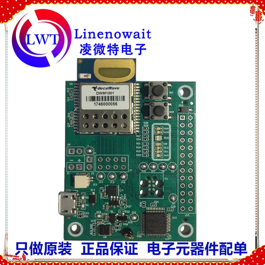 DWM1001-DEV Development Board Decawave DWM1001 Module BOARD-NO BATTERIES