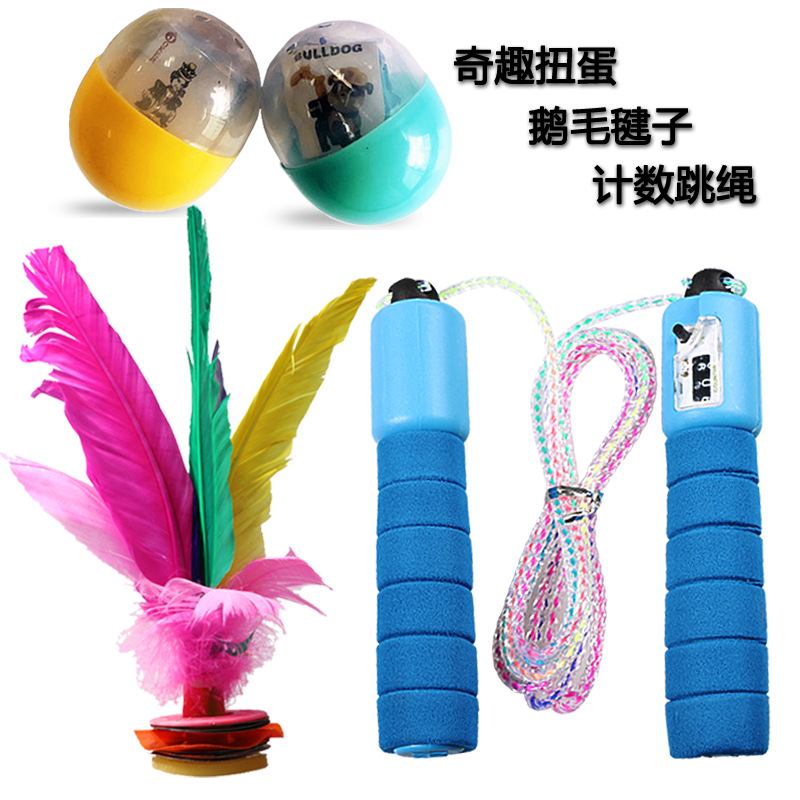Ray Gal Funny Capsule Toy Goose Feather Shuttlecock Count Jump Rope Educational Fitness Toy Children Entertainment Parent And Ch