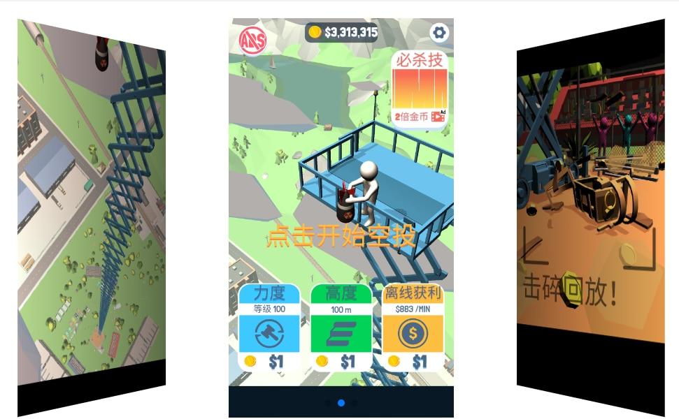 减压手机游戏,粉碎它十分简单休闲减压手机游戏
