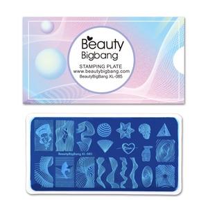 Image 2 - Beautybigbang スタンピングプレートネイルアートアクセサリーストライプライン波ハートジオメトリ画像爪印刷テンプレート XL 085